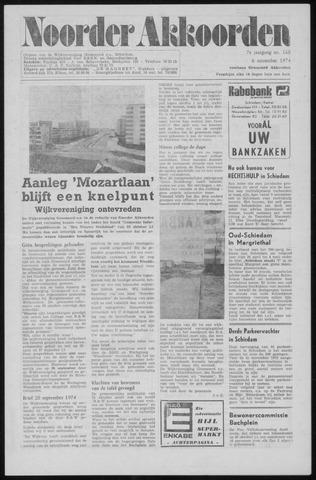 Noorder Akkoorden 1974-11-06