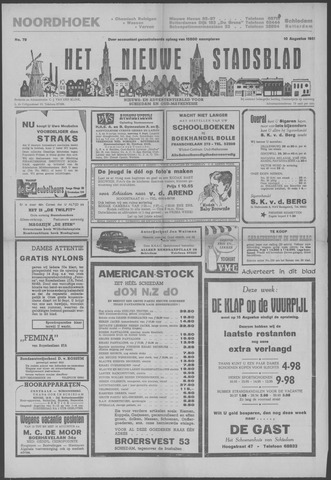 Het Nieuwe Stadsblad 1951-08-10