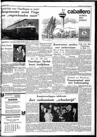 Trouw / De Rotterdammer 1966-12-29