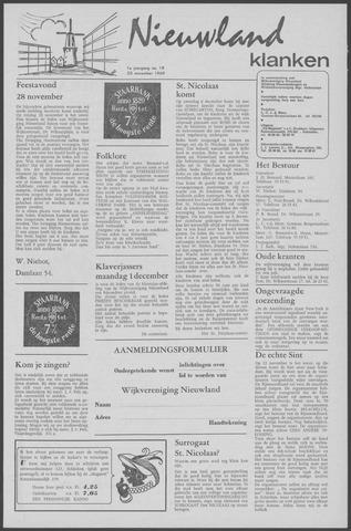 Nieuwland Klanken 1969-11-20