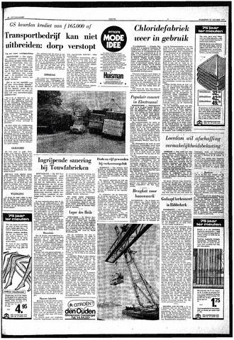 Trouw / De Rotterdammer 1971-10-25