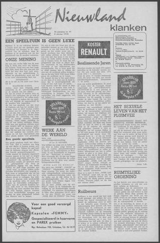 Nieuwland Klanken 1970-10-08