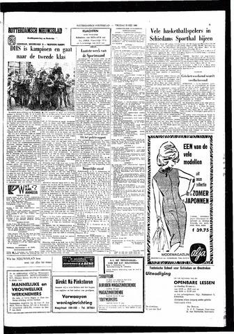 Rotterdamsch Nieuwsblad / Schiedamsche Courant / Rotterdams Dagblad / Waterweg / Algemeen Dagblad 1966-05-20