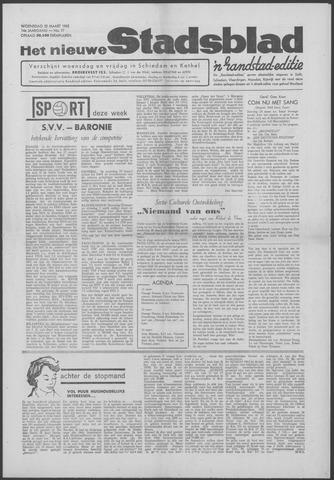 Het Nieuwe Stadsblad 1963-03-20