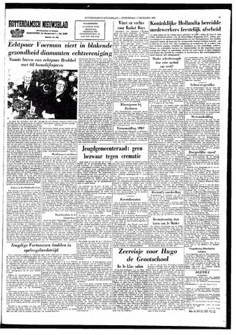 Rotterdamsch Nieuwsblad / Schiedamsche Courant / Rotterdams Dagblad / Waterweg / Algemeen Dagblad 1964-12-17