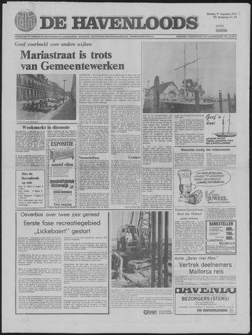 De Havenloods 1974-08-27