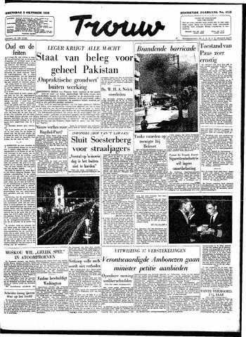 Trouw / De Rotterdammer 1958-10-08