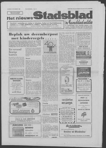 Het Nieuwe Stadsblad 1966-12-16