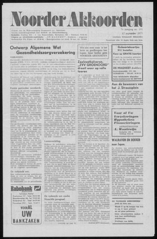Noorder Akkoorden 1975-09-17