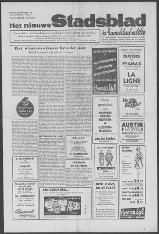 Het Nieuwe Stadsblad 1960-09-23