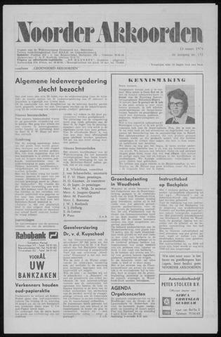 Noorder Akkoorden 1974-03-13