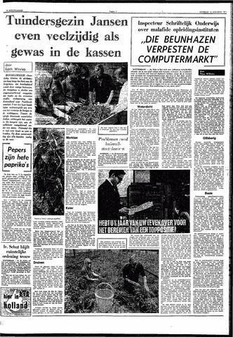 Trouw / De Rotterdammer 1971-08-14