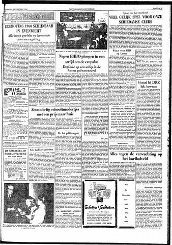 Rotterdamsch Nieuwsblad / Schiedamsche Courant / Rotterdams Dagblad / Waterweg / Algemeen Dagblad 1959-10-26