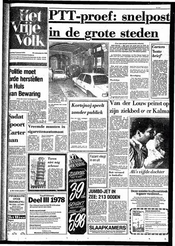 Het Vrije volk 1978