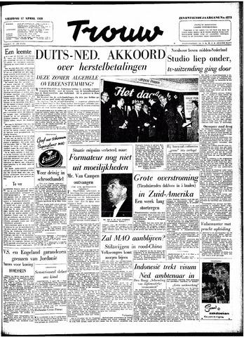 Trouw / De Rotterdammer 1959-04-17