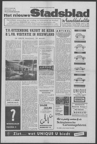 Het Nieuwe Stadsblad 1964-03-20