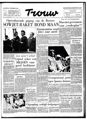 Trouw / De Rotterdammer 1959-10-05