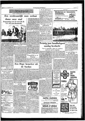 Rotterdamsch Nieuwsblad / Schiedamsche Courant / Rotterdams Dagblad / Waterweg / Algemeen Dagblad 1959-08-28