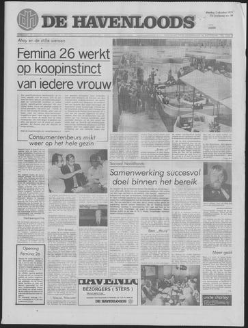 De Havenloods 1973-10-02