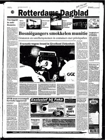Rotterdamsch Nieuwsblad / Schiedamsche Courant / Rotterdams Dagblad / Waterweg / Algemeen Dagblad 1998-12-03