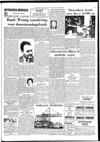 Rotterdamsch Nieuwsblad / Schiedamsche Courant / Rotterdams Dagblad / Waterweg / Algemeen Dagblad 1966-10-25
