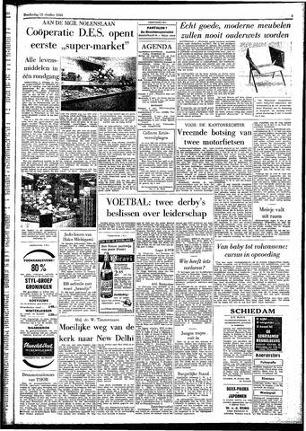 Rotterdamsch Parool / De Schiedammer 1961-10-12