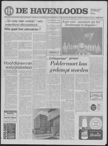 De Havenloods 1970-05-14
