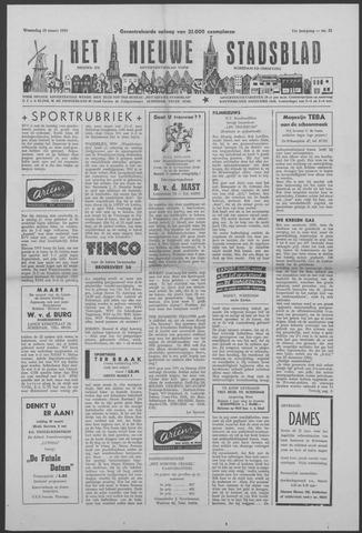 Het Nieuwe Stadsblad 1959-03-18