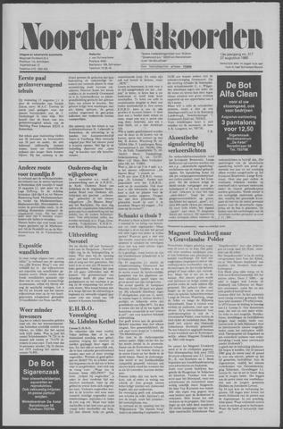 Noorder Akkoorden 1980-08-27