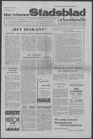 Het Nieuwe Stadsblad 1964-08-28