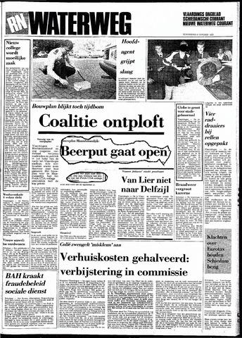 Rotterdamsch Nieuwsblad / Schiedamsche Courant / Rotterdams Dagblad / Waterweg / Algemeen Dagblad 1983-10-06