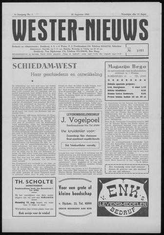 Wester Nieuws 1960-08-18