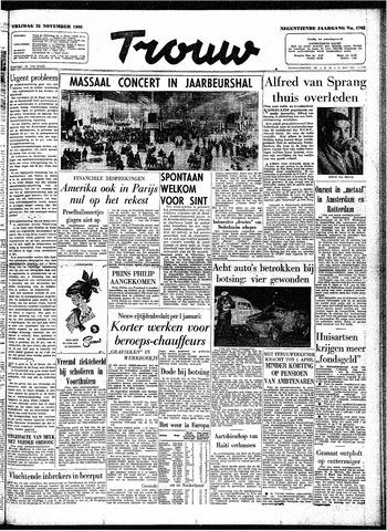 Trouw / De Rotterdammer 1960-11-25