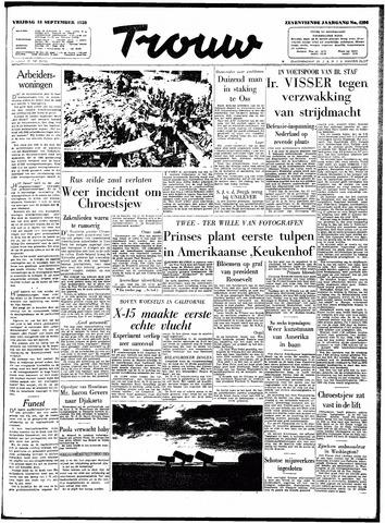 Trouw / De Rotterdammer 1959-09-18