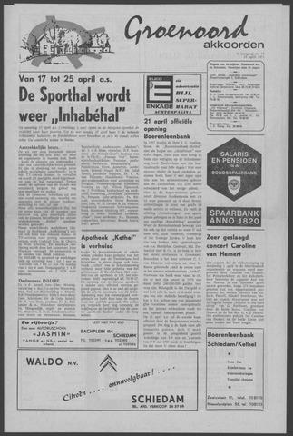 Groenoord Akkoorden 1971-04-15