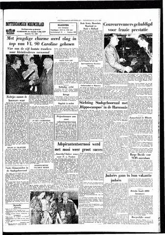 Rotterdamsch Nieuwsblad / Schiedamsche Courant / Rotterdams Dagblad / Waterweg / Algemeen Dagblad 1965-07-21
