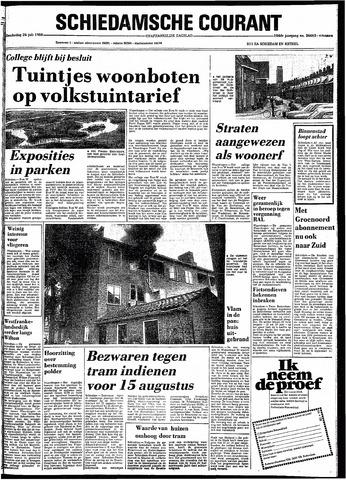 Rotterdamsch Nieuwsblad / Schiedamsche Courant / Rotterdams Dagblad / Waterweg / Algemeen Dagblad 1980-07-24