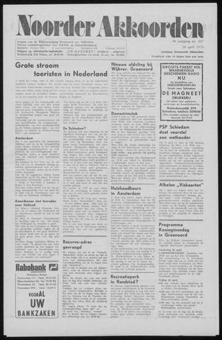 Noorder Akkoorden 1976-04-28