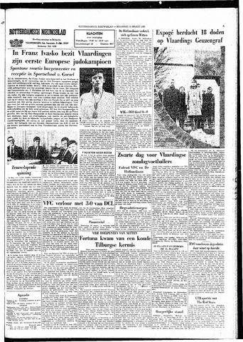 Rotterdamsch Nieuwsblad / Schiedamsche Courant / Rotterdams Dagblad / Waterweg / Algemeen Dagblad 1965-03-15
