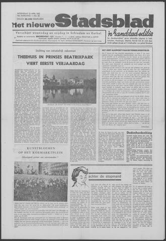 Het Nieuwe Stadsblad 1962-04-25
