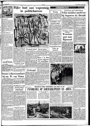 Trouw / De Rotterdammer 1965-07-15