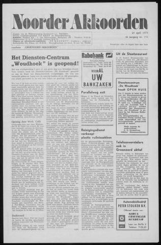 Noorder Akkoorden 1974-04-24