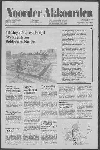 Noorder Akkoorden 1979-05-30