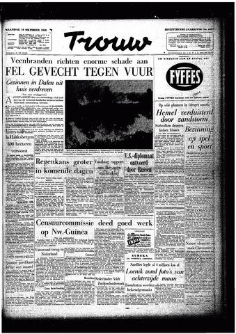 Trouw / De Rotterdammer 1959-10-19