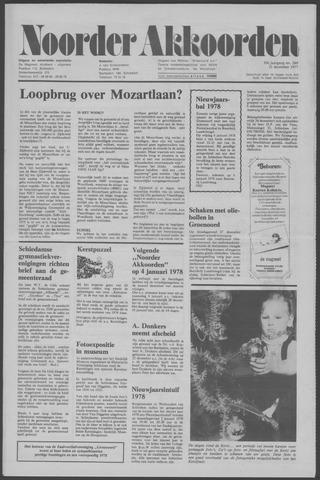 Noorder Akkoorden 1977-12-21