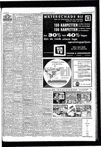 Rotterdamsch Nieuwsblad / Schiedamsche Courant / Rotterdams Dagblad / Waterweg / Algemeen Dagblad 1959-07-20