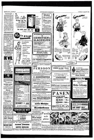Rotterdamsch Nieuwsblad / Schiedamsche Courant / Rotterdams Dagblad / Waterweg / Algemeen Dagblad 1953-03-17