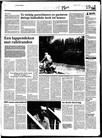 Rotterdamsch Nieuwsblad / Schiedamsche Courant / Rotterdams Dagblad / Waterweg / Algemeen Dagblad 1998-07-18