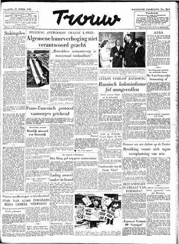 Trouw / De Rotterdammer 1955-04-22