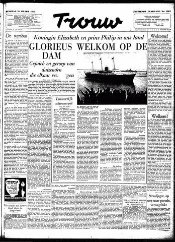 Trouw / De Rotterdammer 1958-03-25